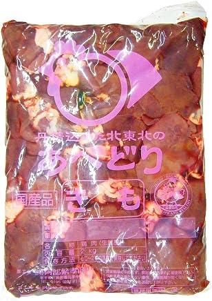 国産鶏肉 肝 レバー 12kg(2kg×6袋) あべどり 十文字鶏 業務用 冷蔵品 特選若鶏 ブロイラー