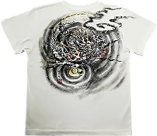 龍2 ドラゴン Tシャツ 白黒 半袖 和柄 日本画 手描き 墨絵 伯舟庵