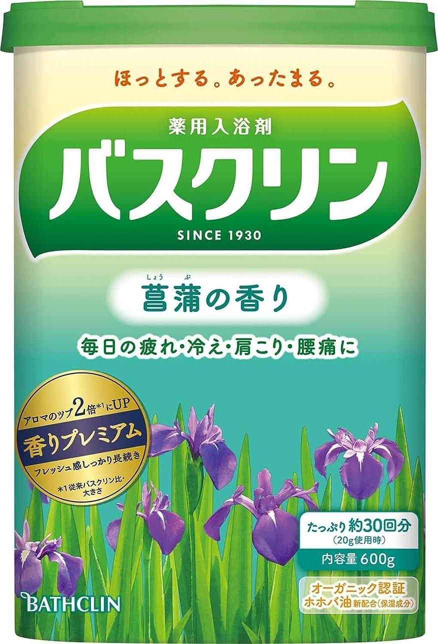 ホバート扱いやすいメロドラマティック【医薬部外品】バスクリン菖蒲の香り600g入浴剤(約30回分)