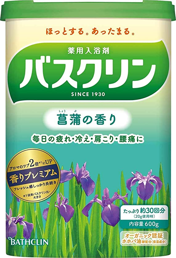 鬼ごっこデコラティブ組み合わせる【医薬部外品】バスクリン菖蒲の香り600g入浴剤(約30回分)