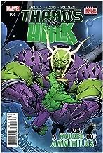 Thanos vs Hulk #4 (of 4)