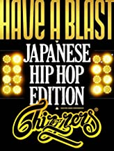 HAVE A BLAST -Japanese HipHop Edition- mixed by DJ CHIN-NEN [DVD]