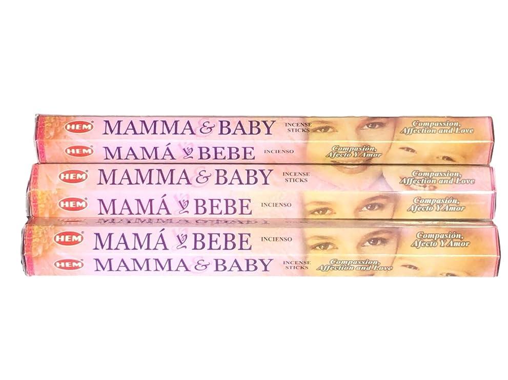 成長するユーモア大腿HEM ヘム ママ&ベイビー MAMMA&BABY ステック お香 3箱