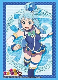 Kono Subarashii Sekai ni Shukufuku o! Konosuba Aqua Card Game Character Sleeves Collection HG Vol.1283 High Grade Anime Girl Art Axis Order Water Goddess Priest