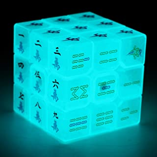 TANCH Glow in the Dark speed Cube 3x3x3 Mahjong Pattern Magic Cube Puzzle Toy Transparent