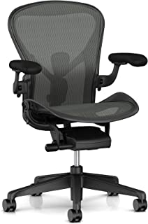 Best aeron chair height extension Reviews