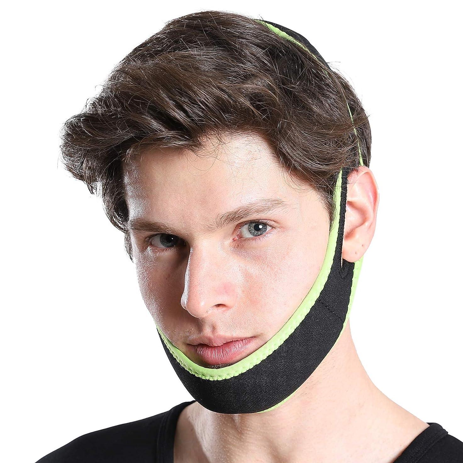クマノミ反発平和なELPIRKA 小顔マスク メンズ ゲルマニウムチタン 配合で 顔痩せ 小顔 リフトアップ!