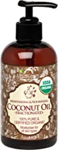 US Organic Fractionated Coconut Oil (Liquid Coconut Oil), USDA Certified Organic, Non-GMO, Perfect for massage, carrier oil for DIY blends, Hair, Skin care. 100% Pure, Hexane-Free (8 oz)