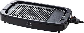 [山善] 焼き肉グリル 減煙 ワイドプレート Xグリル 「素早く、美味しく焼ける」 煙約80%/油ハネ約83%カット 温度調節 (約80~230℃) 保温 焼き肉プレート 油受け皿付き 簡単お手入れ YGMB-X120(B) [メーカー保証1年]