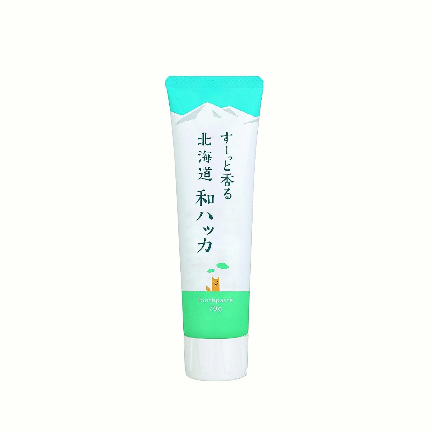 ばか確認する設計(美健)BIKEN ハッカ歯磨き粉 すーっと香る北海道和ハッカ