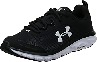 Under Armour Charged Assert 8 Limited Edition mens Running Shoe