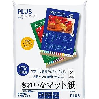 プラス インクジェット用紙 A4 きれいなマット紙 250枚 ツヤ無し仕上げ 46-133