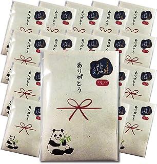 プチギフト「ありがとう」しじみスープ2包入×20個パック af00020