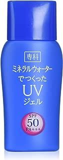 Shiseido SENKA | Sunscreen | Mineral Water UV Gel SPF50 PA+++ 40ml