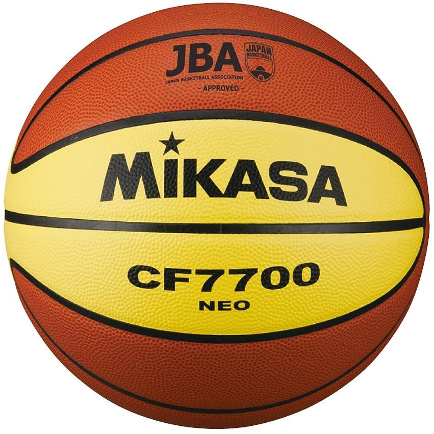 ドル不規則性チェスをするミカサバスケットボール 検定球7号 天然皮革 CF7700-NEO