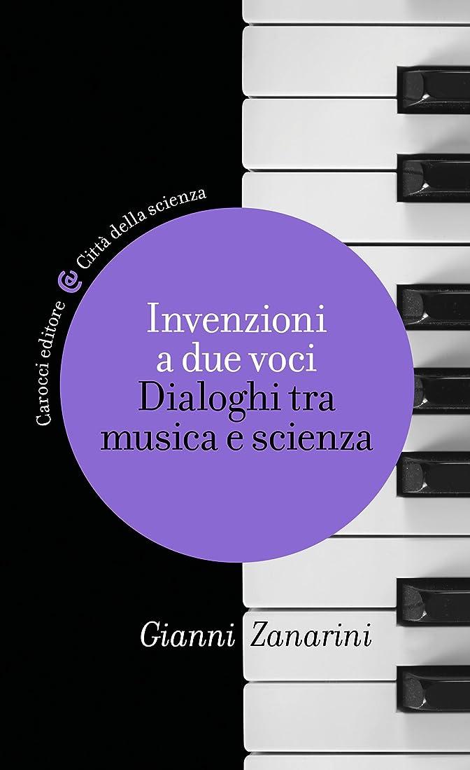 ノベルティ先住民別にInvenzioni a due voci: Dialoghi tra musica e scienza (Città della scienza Vol. 8) (Italian Edition)