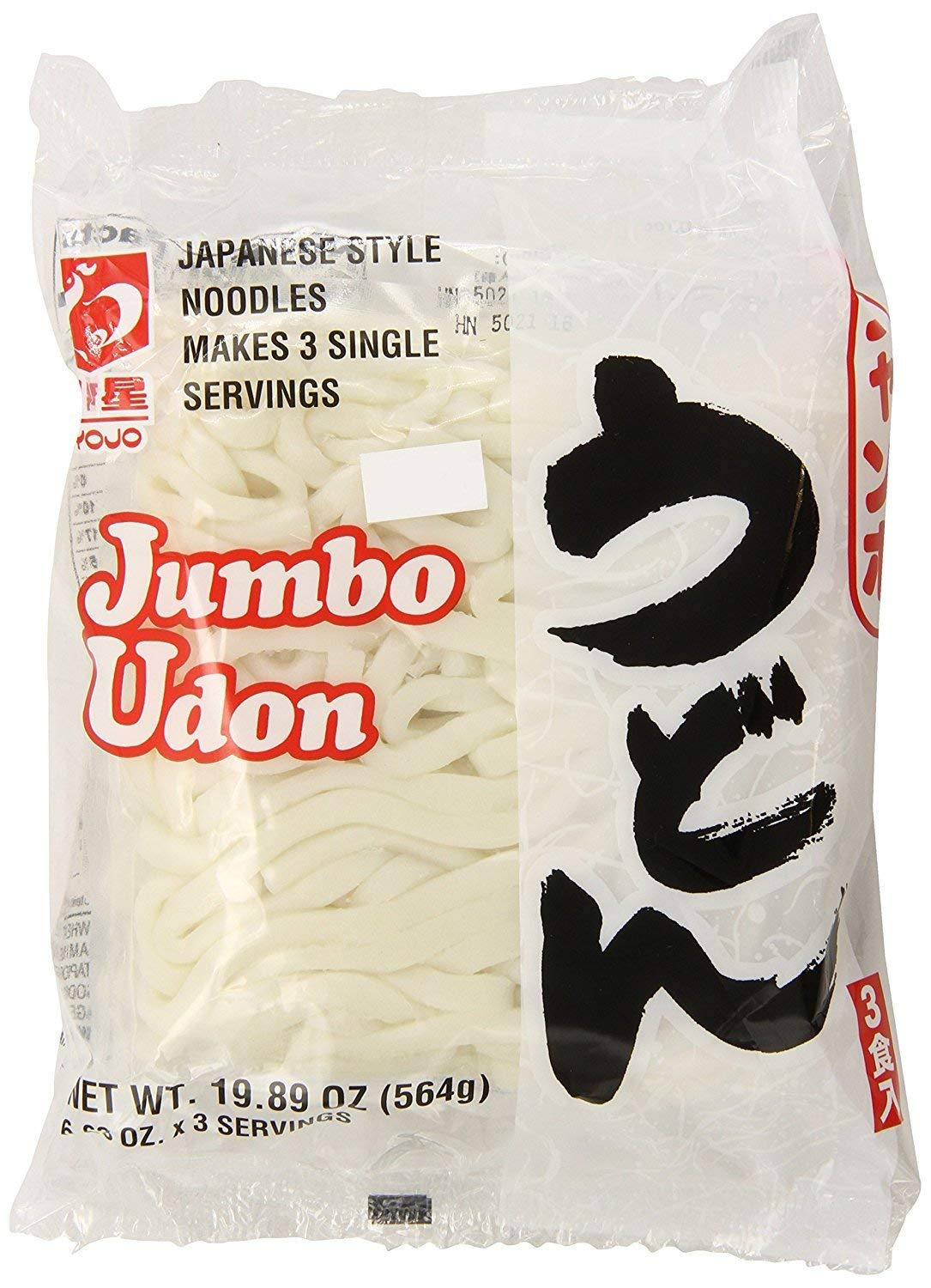 Myojo Jumbo Udon Noodles No Soup Ounce 19.89 shipfree of Pack 4 Super beauty product restock quality top