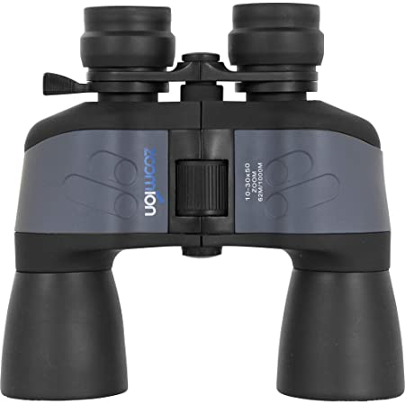 Zoomion Pelican 10 30x50mm Fernglas Für Kinder Und Elektronik