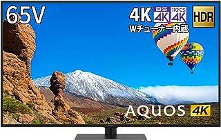 シャープ SHARP 65V型 液晶テレビ AQUOS 4K チューナー内蔵 2020年モデル 4T-C65CH1