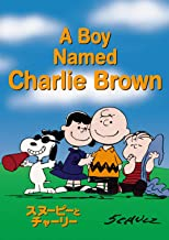 Snoopy and Charlie DVD