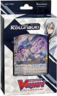 Bushiroad Cardfight Vanguard VGE-V-TD07 Kouji Ibuki Trial Deck English Deletor Link Joker