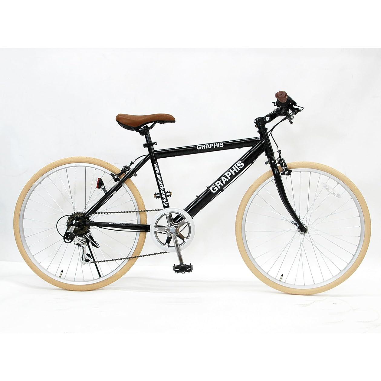 例アンタゴニスト人口GRAPHIS(グラフィス)GR-001 クロスバイク 26インチ 6段変速 可動式ステム  11色