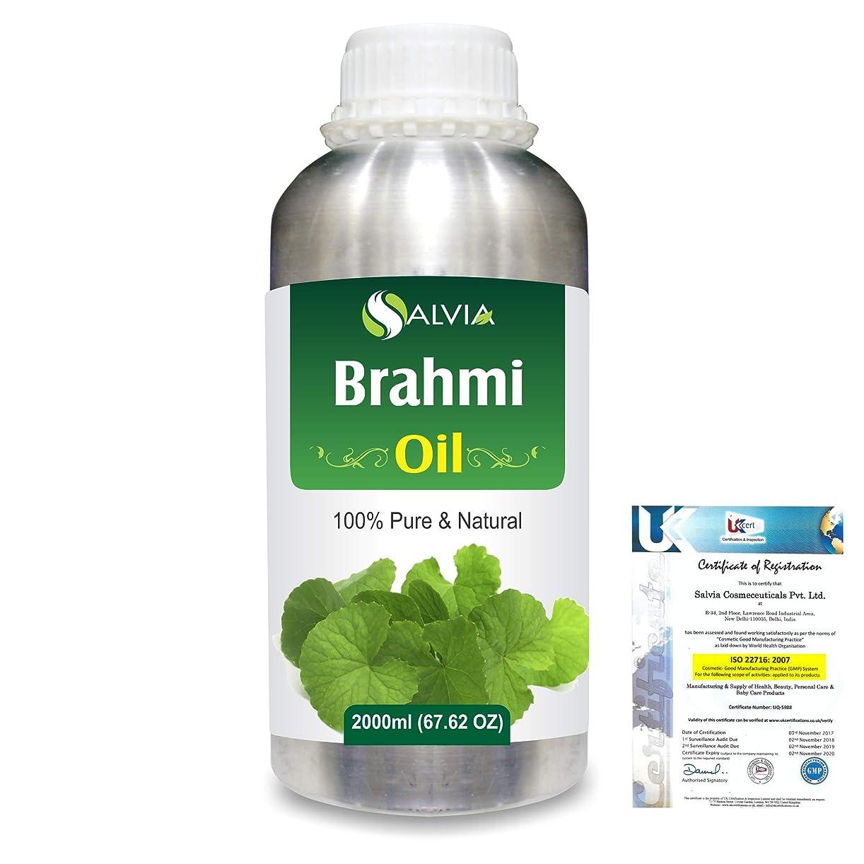 追い払う極小書店Brahmi (bacopa monniera) 100% Natural Pure Oil 2000ml/67 fl.oz.