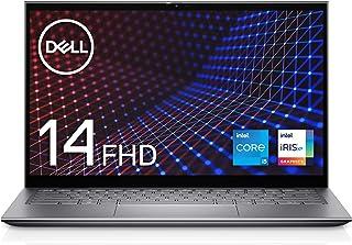Dell モバイル2-in-1ノートパソコン Inspiron 14 2-in-1 5410 シルバー Win11/14FHD/Core i5-1155G7/8GB/256GB SSD/Webカメラ/無線LAN NI554CA-BWL