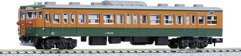 tienda de descuento Calibre KATO N N N Kuha 115 1000 de Color Shonan 4103-4 modelo de tren de ferroCocheril  buena reputación