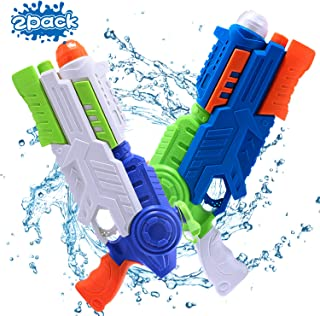FUNTECH Super Soaker Water Gun, 2 Pack Super Water Guns Water Blaster, 1200cc/40oz High Capacity Water Soaker Blaster Squirt Guns for Kids Adults Swimming Pool Party Outdoor Beach Water Fighting