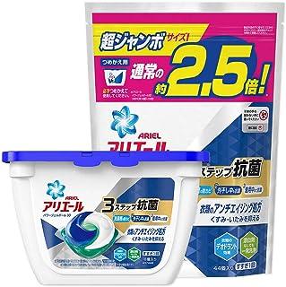 Ariel 洗衣液 客厅干凝胶球3D 18個+44個 1