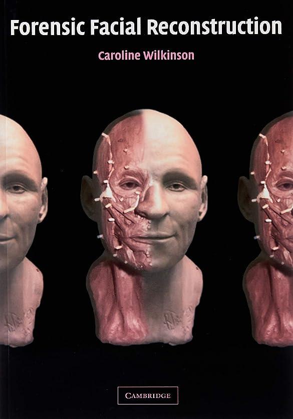 娯楽メールを書く束ねるForensic Facial Reconstruction
