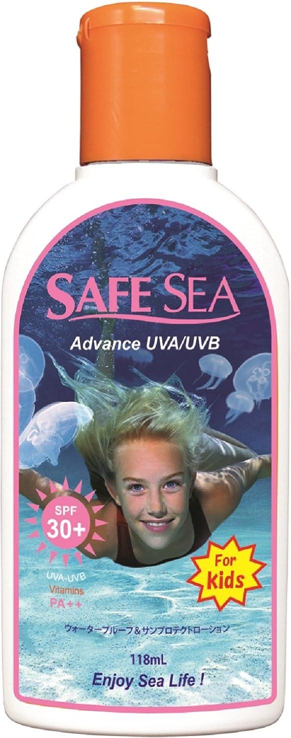 原告匹敵します惑星SAFESEA 日焼け止め アドバンス キッズ ウォータープルーフ UVA UVB SPF30 118ml