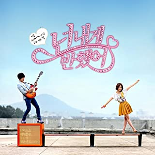 Best ost heart string Reviews