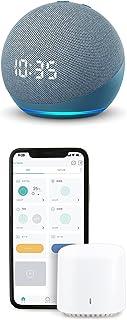 【セット買い】Echo Dot (エコードット) 第4世代 - 時計付きスマートスピーカー トワイライトブルー + アイリスオーヤマ スマートリモコン SMT-RC1