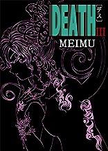 DEATH 3巻