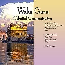 Wahe Guru & Gobinde Mukande