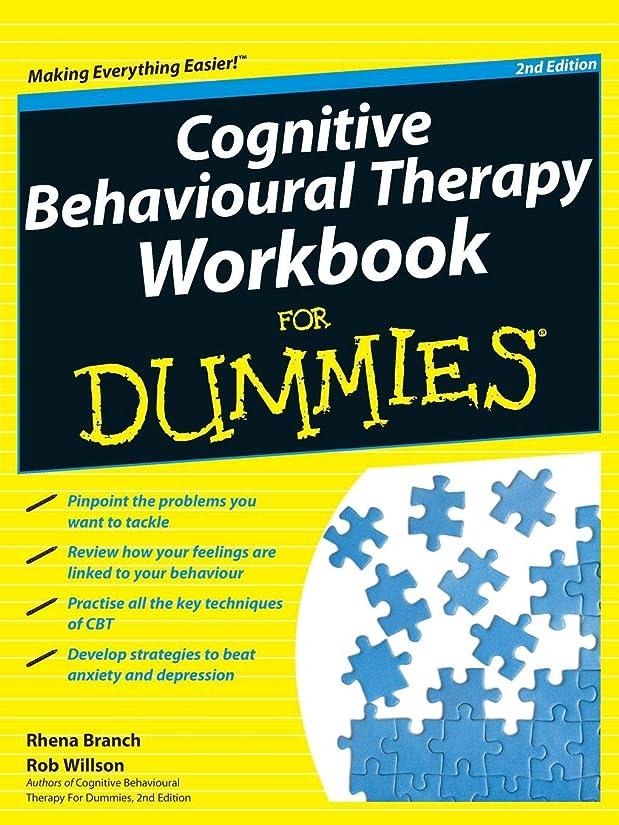 ファイター魅力的であることへのアピール人類Cognitive Behavioural Therapy Workbook For Dummies
