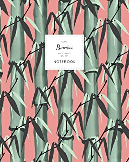 Bamboo Notebook - Ruled Pages - 8x10 - Large: (Terracotta Edition) Notebook 192 ruled/lined pages (8x10 inches / 20.3x25.4...