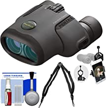 Pentax Papilio II 8.5x21 Binoculars with Harness Strap + Smartphone Adapter + Cleaning Kit