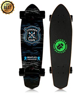 LOSENKA Skateboard Complete Cruiser | Canadian Maple Deck - Designed for Kids, Teens and Adults