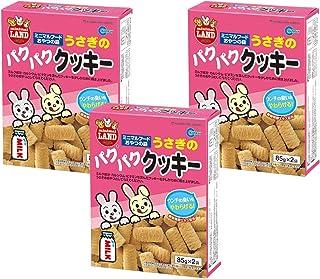 【3箱セット】 ミニマルランド ミニマルフード おやつの森 うさぎのパクパククッキー (85g×2袋) × 3箱