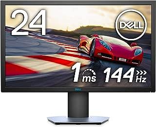 Dell ゲーミングモニター 24インチ S2419HGF(3年間無輝点交換保証/FPS向き/1ms/144Hz/FreeSync/フルHD/TN非光沢/DP,HDMIx2/高さ調整/回転)