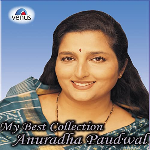 anuradha paudwal bahut pyar karte hain mp3 free download