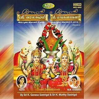 Best vratha pooja vidhanam Reviews