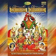 Best sri varalakshmi vratha pooja vidhanam & story mp3 Reviews