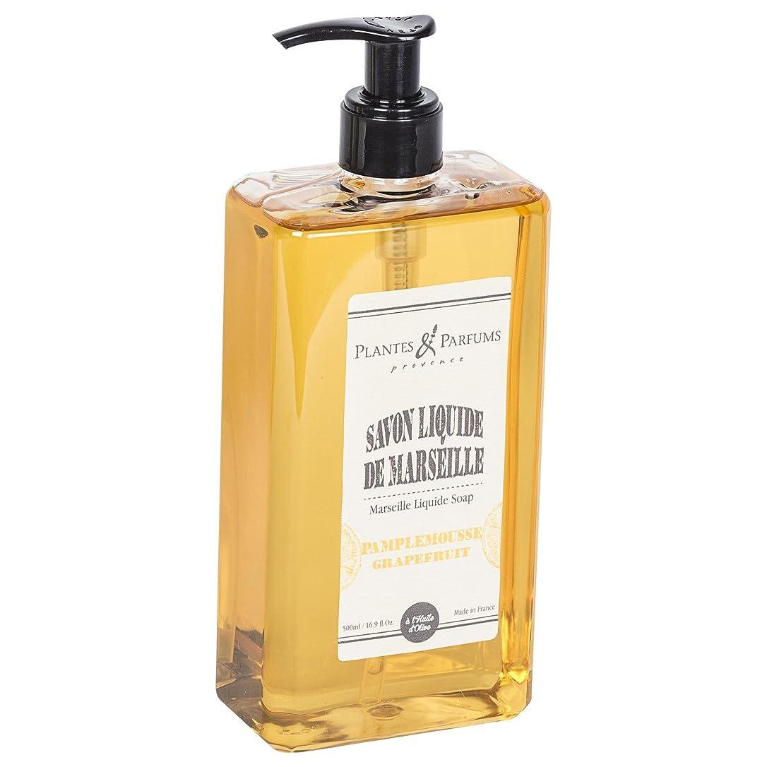 ハイランド透明にきらめくPlantes&Parfums [プランツ&パルファム] マルセイユリキッドソープ グレープフルーツ