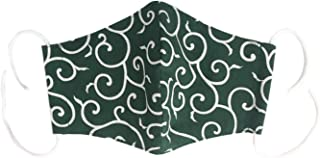 Japanese Arabesque Pattern 3D Mask. Japanese Traditional Fabric KIMONO Mask. Easy to breathe and wear design.
