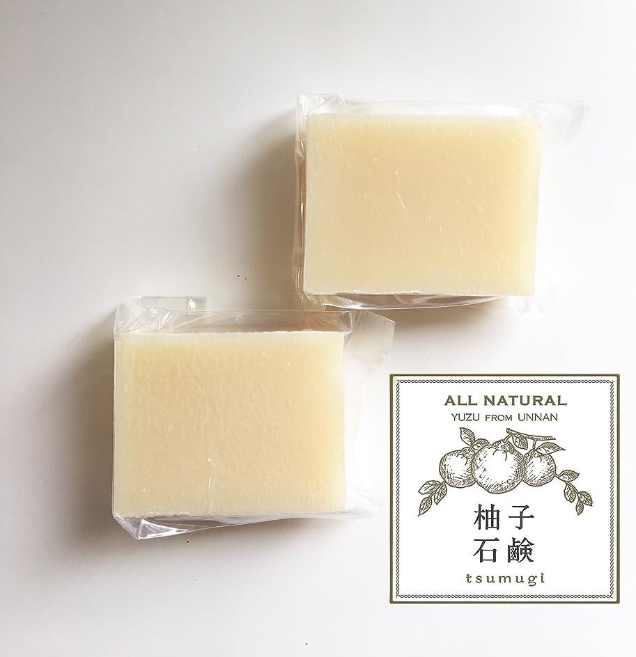 ポット架空の思春期柚子石鹸2個セット