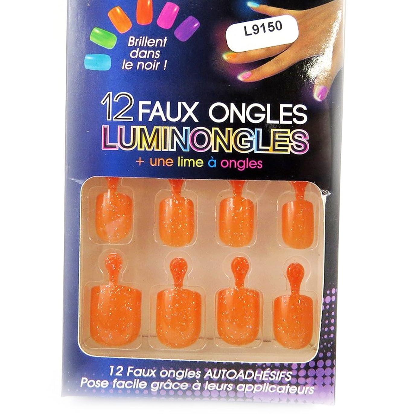 破壊的忘れっぽいエッセンス[リリーの宝 (Les Tresors De Lily)] (Luminongles コレクション) [L9150] アクリルスカルプチュア オレンジ
